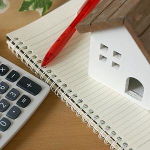 住宅ローンの借換 備忘録