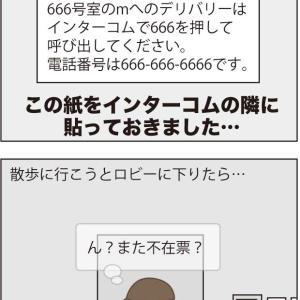 日本のサービスを知っていることは海外在住者にとって不幸である件