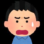【UberEats配達員必見!】配達員アプリに起きたバグと対処法を解説!!