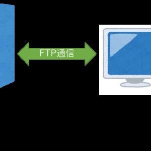 C#でのFTP ファイル転送