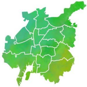 名古屋市への引越ならどの引越し業者がおすすめ?