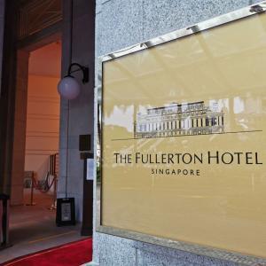 平日限定!フラトンホテルのお得な平日ステイケーションプラン