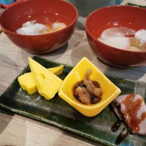 形寿司 シンガポール|お正月を感じる!15日迄限定お雑煮セットを食べて来た