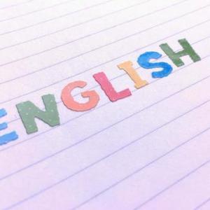 英検準1級を受けてきました。(解答速報もあります)