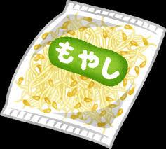 パクリレシピで晩ご飯②(もやしレシピ2週目)