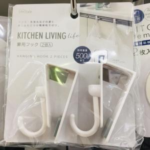 キッチン用品は、吊戸棚下でしっかり乾燥してから収納