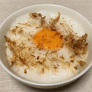 極上の卵かけご飯やってみた