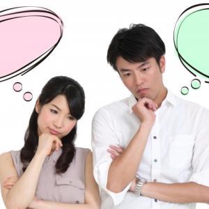 サンプル鑑定【何度も結婚を繰り返す夫婦】