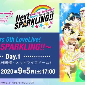 『02.スリリング・ワンウェイ』 / Aqours 5th LoveLive! ~Next SPARKLING!!~ Online Viewing Day.1【実況まとめ】
