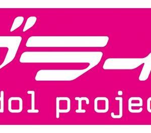 やっぱり虹アニメでは9人で1グループになって欲しいんだが【雑談】【ラブライブ!】