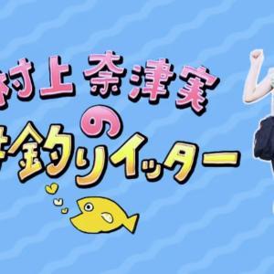 虹ヶ咲声優のWikipediaに載ってる趣味・特技【ラブライブ!】