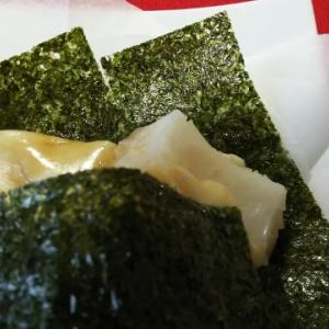 【家事ヤロウ】クリームチーズともちの磯辺焼きレシピ「9/23」