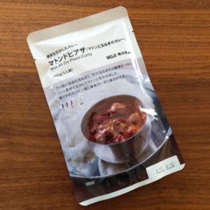 無印レトルトカレー「マトンドピアザ」羊肉と2種の玉ねぎがうまい!