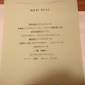 ☆高原のホテル ラパン☆  夕食編