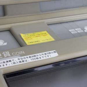 ATM 通話禁止
