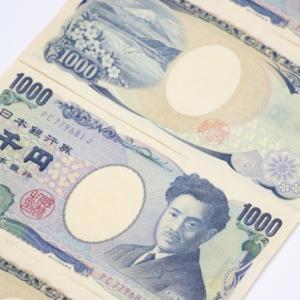 千円札のYENの中の文字