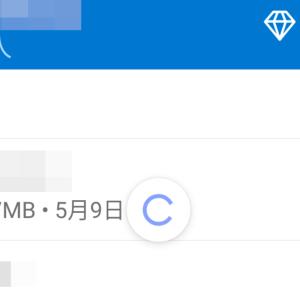 OneDriveアプリのファイル一覧が更新できない[Android]