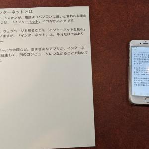 「メモ」アプリで文章を印刷する(iPhone, iPad)