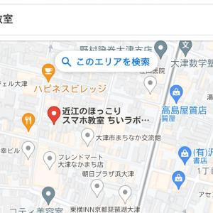 店舗名で検索しないとGoogleマップに表示されない?