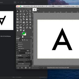 [mac]プレビューで回転した画像ファイルをGIMPで開くと元の向きに戻っている
