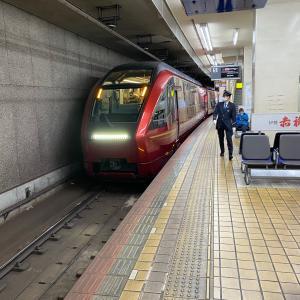 大阪行ってきました その1