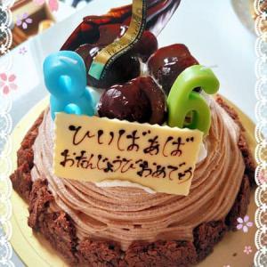 おめでとう (*^m^*)