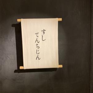 札幌旅行 パート2