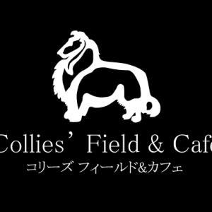 初めまして「コリーズ フィールド&カフェ」です
