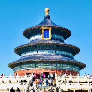 【北京】世界遺産巡り「天壇公園」