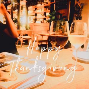 Thanksgiving 私は幸せ者です〜!