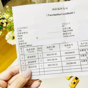 北京でコロナワクチン接種(最終回)完了