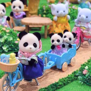 【レビュー】るんるんサイクリングセット