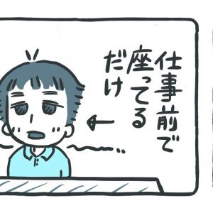 https://ukkari-asutaro2.com/2014-2