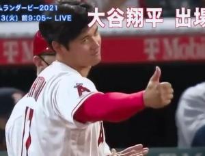 MLBホームランダービー2021