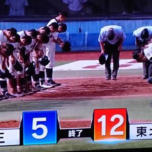 東北学院高校 甲子園初出場おめでとう\(^o^)/