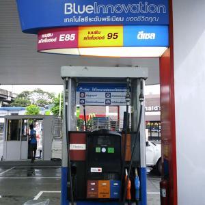 タイで車にガソリンを入れた時、いろいろと日本事情と違い驚いた話