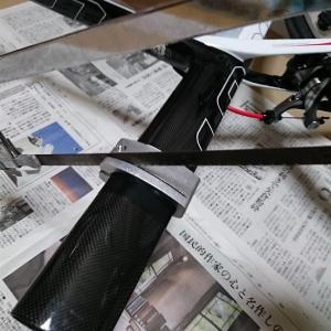 LOOK795 Light③ ~ISPカット⇒フレームを切断する!え?~