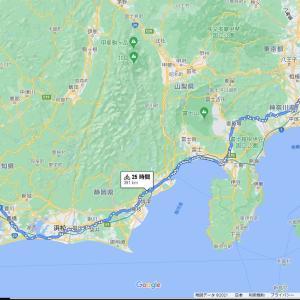 帰りは自分が「東京ー名古屋」をロードバイクで? え?そういうこと??