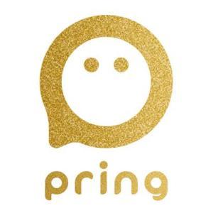 急速に普及の進む送金アプリ『pring』とは何者なのか?