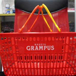 グランパスの買い物かご