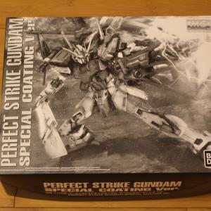 MG パーフェクトストライクガンダム スペシャルコーティングバージョン