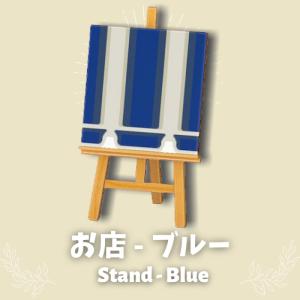 お店 – ブルー [Stand – Blue]