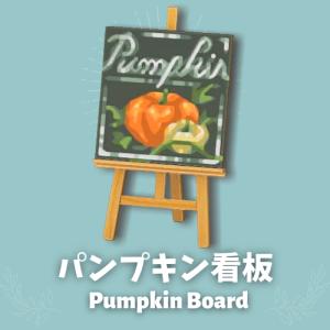 パンプキン看板 [Pumpkin board]