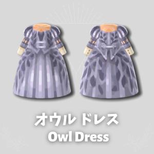 オウルドレス [Owl Dress]