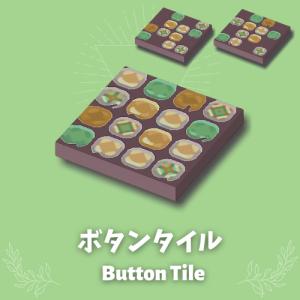 ボタンタイル [Button Tile]