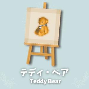 クマのテキスタイル(テディ・ベア) [Bear Textile4]【あつ森マイデザ】