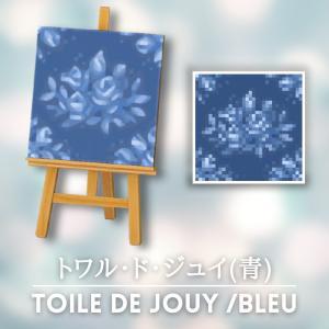 トワル・ド・ジュイ(青) [Toile de Jouy – Bleu]【あつ森マイデザ】