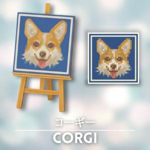 コーギー [Corgi]【あつ森マイデザ】