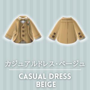 カジュアルスーツ・ベージュ [Casual Suit – Beige]【あつ森マイデザ】