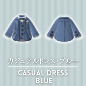 カジュアルスーツ・ブルー [Casual Suit – Blue]【あつ森マイデザ】